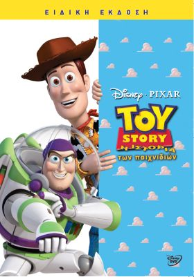 DVD Toy Story (6435)