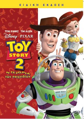 DVD Toy Story 2 (6436)