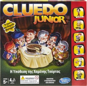 Cluedo Junior (B0335)