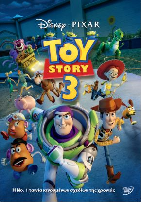 DVD Toy Story 3 (6692)