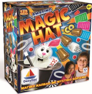 Amazing Magic Hat Με DVD (520125-8904)