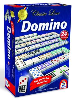 Domino (49207)