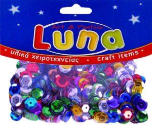 Luna Χάντρες Στρογγυλές (601613)