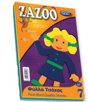 Skag Zazoo Φύλλα Τσόχας 20x30 10 Φύλλων Νο7-1Τμχ (221276)