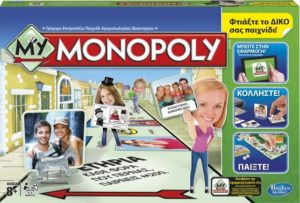 My Monopoly (A8595)