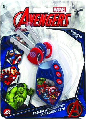 Avengers Κλειδιά & Συναγερμός Αυτοκινήτου (1027-04217)
