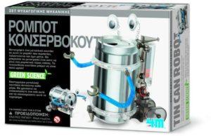 4M Το Κονσερβοκούτι Γίνεται Ρομπότ (3270/4M0091)