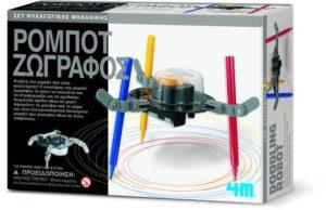 4M Ρομπότ Ζωγράφος (3280/4M0136)