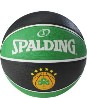 Spalding Μπάλα Μπάσκετ Παναθηναϊκός (83-079Ζ1)
