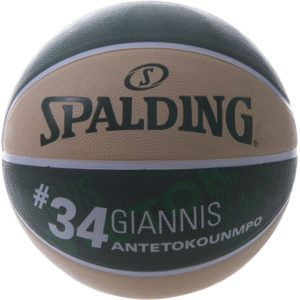 Spalding Μπάλα Μπάσκετ Giannis Antetokounmpo S7 (83-417Z1)