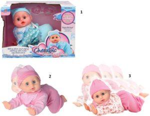 BW Μωρό Μπουσουλίτσα Cherubic-3 Σχέδια (3322-3)