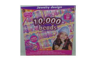 BW Σετ Χάντρες Jewelry Design (11059A)