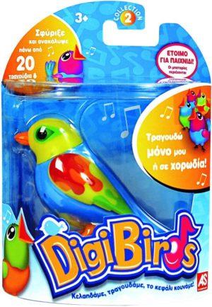 Digibirds Ηλεκτρονικό Πουλάκι S2-8 Σχέδια (1525-88244)
