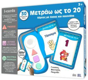 MDC I-card Αριθμοί (14154)