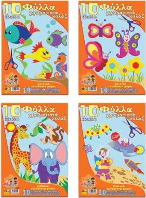 Μπλοκ Κολάζ 25x35-10 Χρώματα ΚΑΝΣΟΝ 1Τμχ (Σ3411)