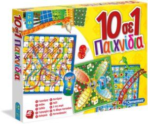 10 Σε 1 Παίζω & Μαθαίνω (1040-63621)