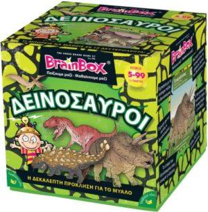 Brainbox Δεινόσαυροι (93038)