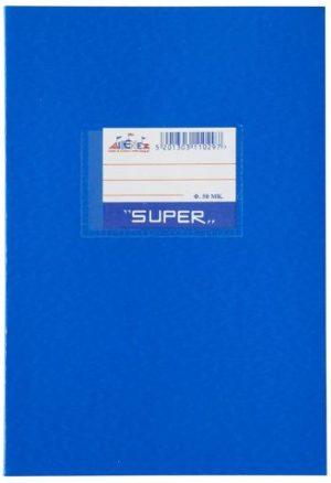 Skag Τετράδιο Super Μπλε 50 Φύλλων ΜΚ - 1Τμχ (110297)