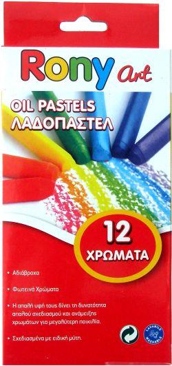 Λαδοπαστέλ Rony-12 Χρώματα (OP12)