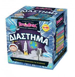 Brainbox Διάστημα (93048)