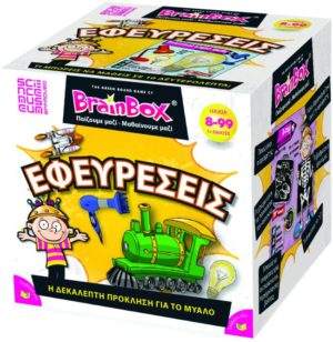 Brainbox Εφευρέσεις (93015)