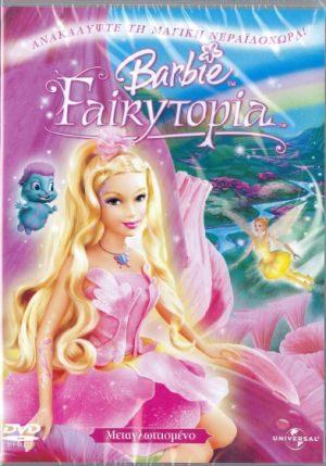DVD Barbie Fairytopia (8289)