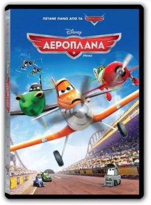 DVD Planes (13487)