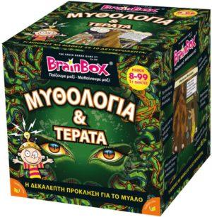 Brainbox-Μυθολογία & Τέρατα (93059)