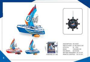 BW Τηλεκατευθυνόμενο Σκάφος Sail King (311-A6)