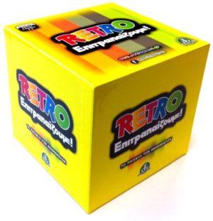 Επιτραπέζιο Retro (41000)