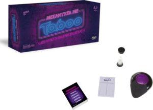 Taboo Midnight Edition (C0418)