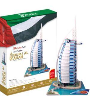 BW Παζλ 3D Burj Al Arab-101Τμχ (MC101H)