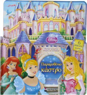 Παραμυθένιο Κάστρο-Princess (60692)