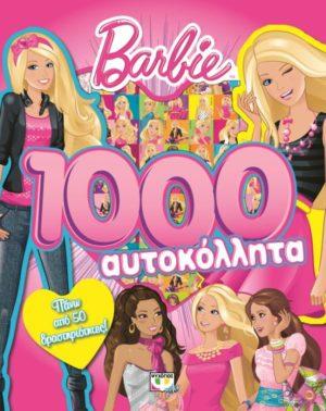 1000 Αυτοκόλλητα-Barbie (16697)