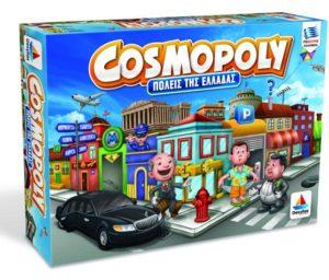 Cosmopoly-Πόλεις Της Ελλάδας (100556-556)
