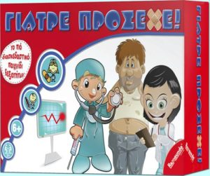 Remoundo Επιτραπέζιο Γιατρέ Πρόσεχε (081)