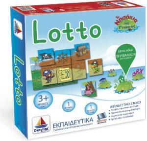 Lotto (100201-201)