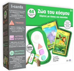 MDC I-card Ζώα & Φωλιές (14151)