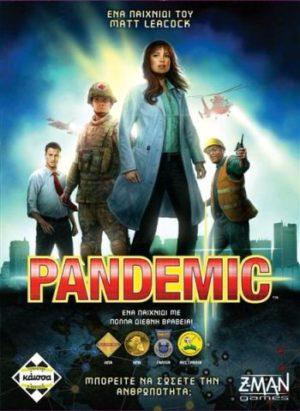Kaissa Επιτραπέζιο Pandemic (KA111816)