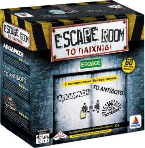 Escape Room: Το Παιχνίδι (520139)