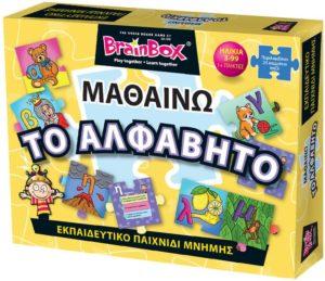 Brainbox Μαθαίνω Το Αλφάβητο (93081)