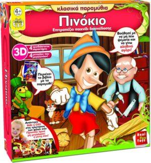 Real Fun Επιτραπέζιο Πινόκιο (4061)