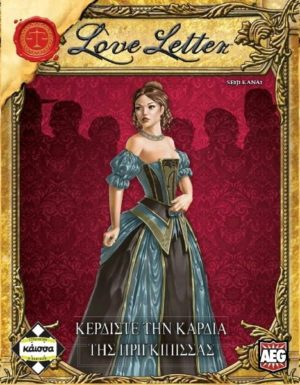 Kaissa Επιτραπέζιο Love Letter (KA111281)