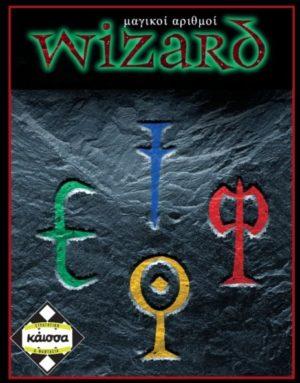 Kaissa Επιτραπέζιο Wizard-Μαγικοί Αριθμοί (KA110482)