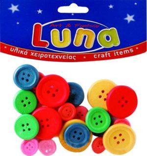 Luna Κουμπιά Ξύλινα Διάφορα Χρώματα (601682)