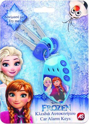 Frozen Κλειδιά & Συναγερμός Αυτοκινήτου (1027-04216)