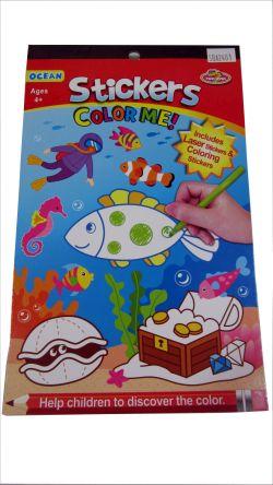 LKing Colouring Book (2401V)
