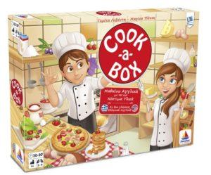 Cook-a-Box (100575-575)