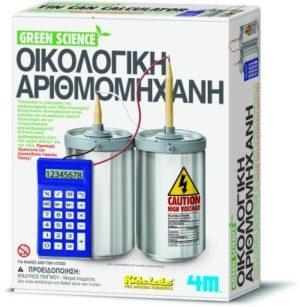 4M Οικολογική Αριθμομηχανή-Κατασκευή (03360-4M0336)