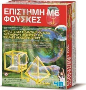 4M Επιστήμη Με Φούσκες-Κατασκευή (03351/4M0259)